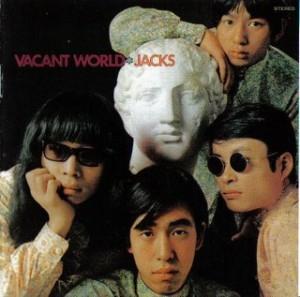 VacantWorld